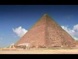 Тайна египетских пирамид - документальный фильм