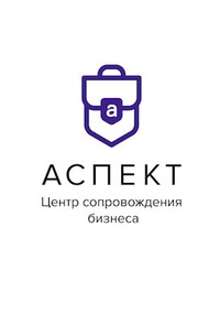 Ооо бухгалтерский центр сопровождения бизнеса как отразить в учете неисключительные права по электронной отчетности