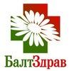 БалтЗдрав - сеть многопрофильных клиник
