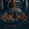 AZGARD (Progressive Deathcore / Metalcore)