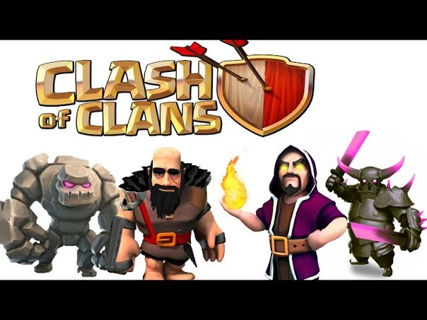 ... - Clash of clans hack no survey download for iphone - 13hourweek.com