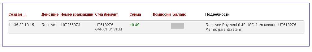 Garantsystem - garantsystem.cc MQkudDHpOpc