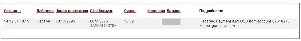 Garantsystem - garantsystem.cc D51ejTpHRjU