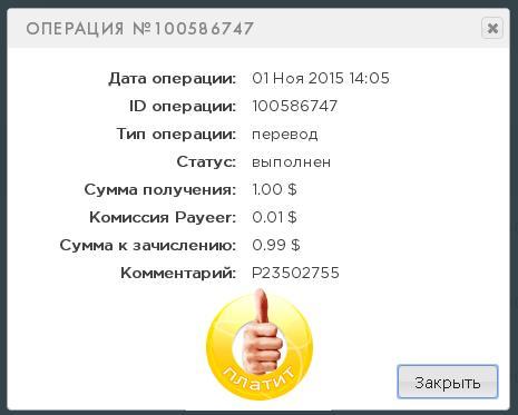 https://pp.vk.me/c623629/v623629090/4b85e/il5DIeQ7qPM.jpg