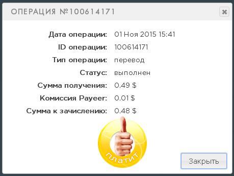 Garantsystem - garantsystem.cc EXutUmOb7dI