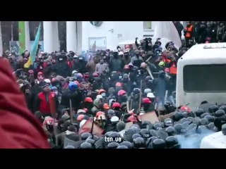 Зима що нас змінила Автомайдан.