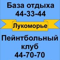 lykomorie29