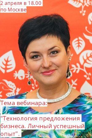 Китайская косметика мейтан Челябинск - missha косметика.