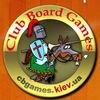Club Board Games (CBG) Клуб Настольных Игр Киев