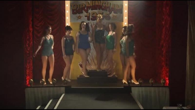 Конкурс красоты 1956 год, Бирмингем. (Сериал «Женщина-констебль-56»)