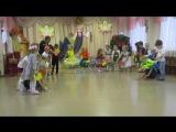 Танец листиков