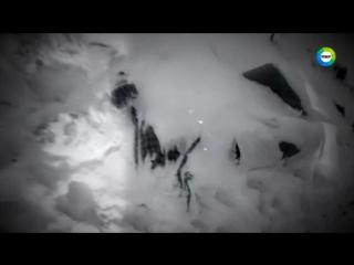 Земля. Территория загадок. Перевал группы Дятлова (2015)