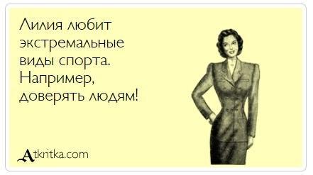 http://cs623629.vk.me/v623629596/241d0/pZ8WoQBlweU.jpg