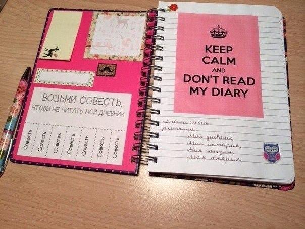 Как сделать дневник для сайта 369