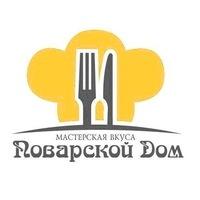 Логотип Поварской Дом