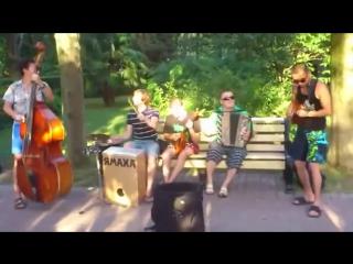 уличные музыканты  Сельские резиденты