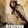 MARMELAD.Модная одежда.Казань