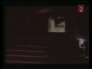 Арена(1967)