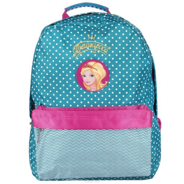 """Рюкзак  """"принцесса"""", цвет: бирюзовый, розовый, Proff"""