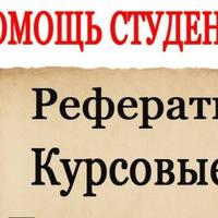 Юлиана Прокуророва
