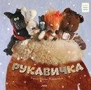 www.labirint.ru/books/463059/?p=7207