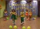 МБДОУ - детский сад № 528, г. Екатеринбург, Танец Доброта (Барбарики)