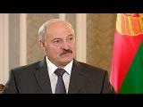 Лукашенко дал интервью туркменским СМИ