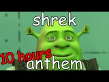 shrek anthem 10 hours (shrek is love, shrek is life)