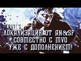 Локализации DmC: Devil May Cry + DLC