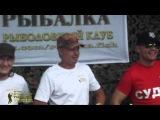 Фильм о турнире FEEDER EXPERT VPR Клуб ВПР