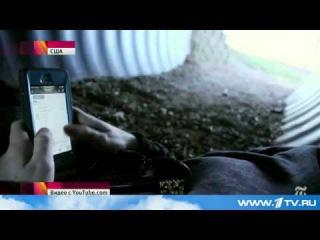 новости 1 канал сегодня