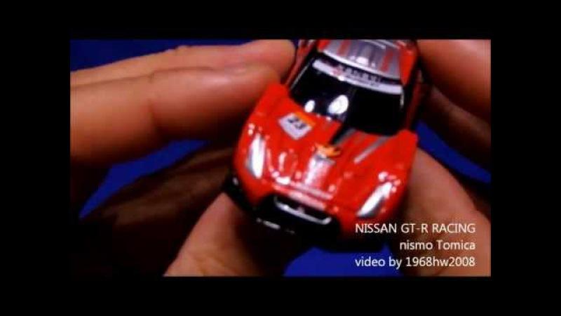 トミカ ザナヴィニスモGT-R Tomica NISSAN GT-R Racing Xanavi Nismo Full HD