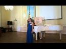 Дж. Паизиелло - Цыганка, Русская нар. песня - Не велят Маше за реченьку. Виноградова Юлия