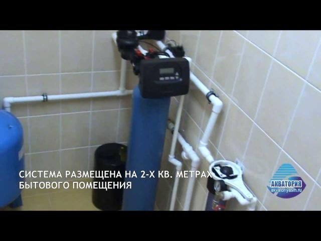 Водоподготовка для коттеджа. Устранение железа, марганца и сероводорода