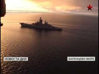 Крейсер «Петр Великий» проводит учебные стрельбы