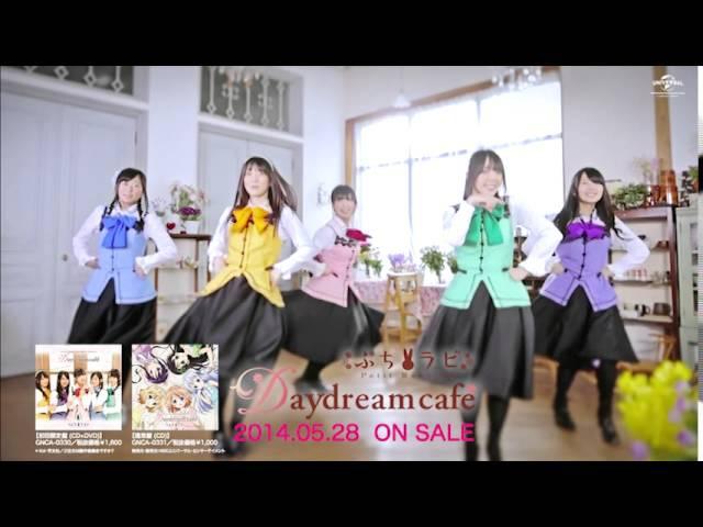 【Petit Rabbit's】「Daydream café」MV -short ver.-(TVアニメ「ご注文はうさぎですか?」OPテーマ65289
