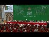В Храме Христа Спасителя открылся 18-й Всемирный русский народный собор - Первый канал