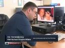Наталья Королева делает вид, что ничего не знает про порно фото