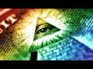 Загадки человечества - Иллюминаты (Масоны)