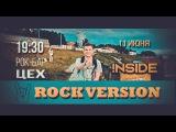 INSIDE - Пермь, открой рэпкору дверь (Rock version)