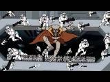 Звездные войны Войны Клонов - 2003 (Тартаковского). Clone Wars - Часть вторая. 2/2