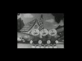 Disney 1931 Goofy Goat Antics (N&b) [Personnalisé 640x274 AVC MP4]