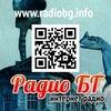 Живой эфир посвящённый годовщине вещания РадиоБГ