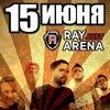ADTR в Москве! 15 июня / A Day To Remember