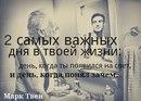 Фирюза Файзуллина фото #39