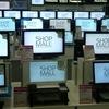 ShopAndMall.ru - СМИ о ТЦ, Ритейле и Франшизах