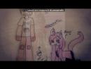 «Арты и рисунки наших фанатов 5» под музыку Диллерон и Миникотик - Майнкрафт.