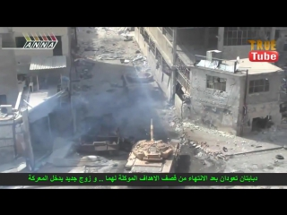 СИРИЯ Т 72 мочат терористов США