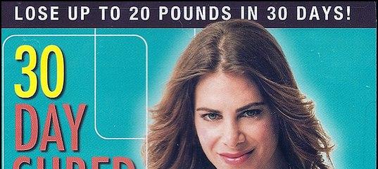 похудеть с джилиан майклс 2 уровень видео