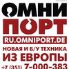 OMNIPORT GmbH